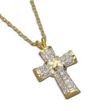 Diaflame Cross Pendant